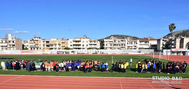 Τελετή έναρξης για το Valencia C.F. Elite Tournament στη μνήμη του Διαμαντή Ανδρώνη στο Ναύπλιο (βίντεο)