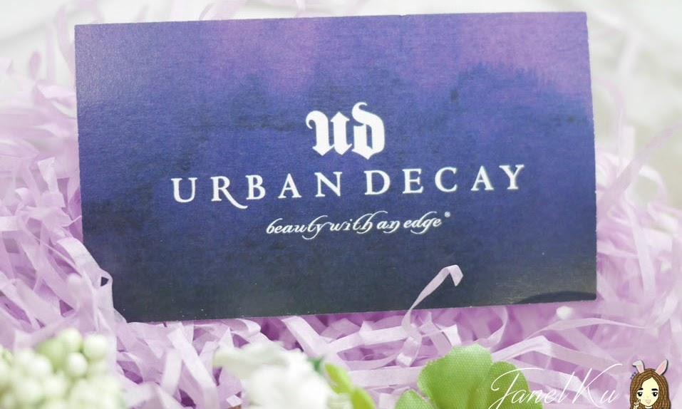 Urban Decay x Jean-Michel Basquiat: Love their lipsticks!