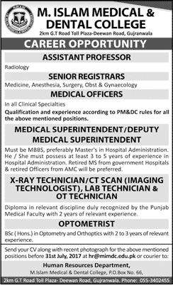 Jobs In M.Islam Medical And Dental College Gujranwala  23 Jul 2017