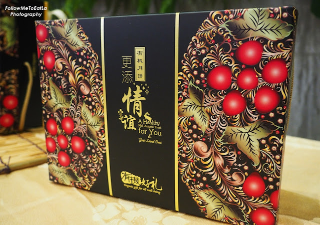 All BMS Organics are packed in a beautiful black and gold trimming gift box.