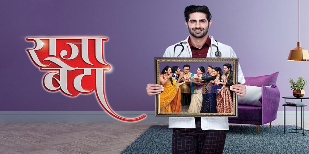 Zee TV Serial 21 January 2019 Full Episodes Videos Download