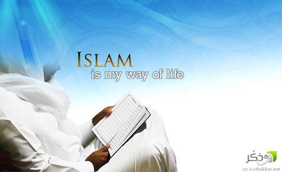Islam sebagai Pedoman Hidup