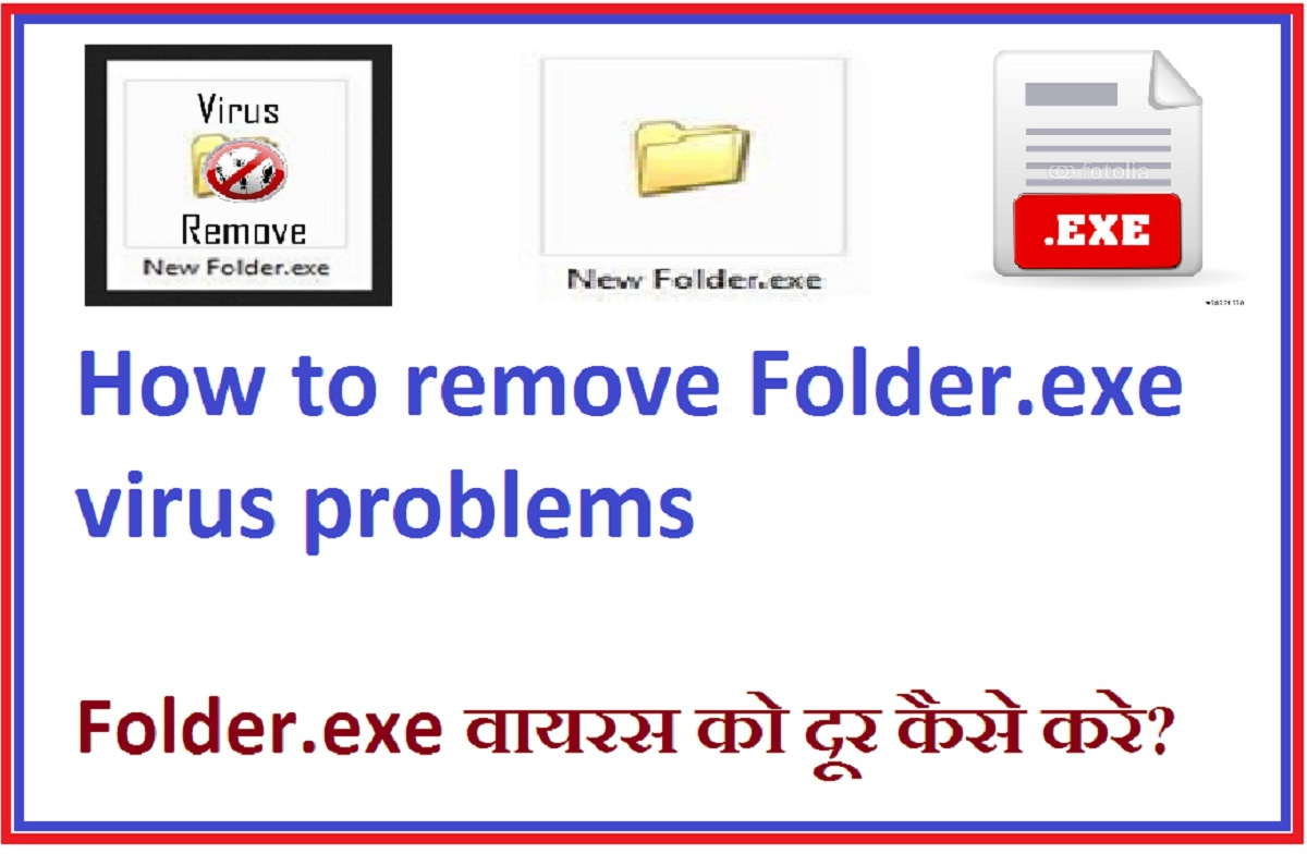 remove Folder.exe virus