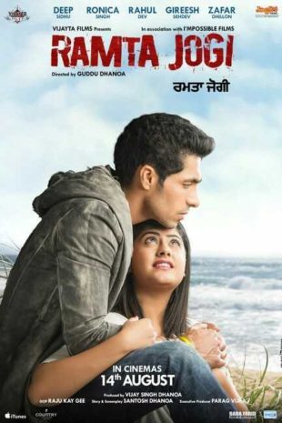 Ramta Jogi 2015 Full Punjabi Movie Download HDRip 720p