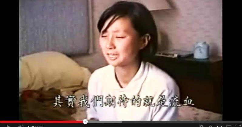 香港最前線: 懇請花5分鐘。重看柴玲的真情剖白-(不撤離 .不斷提高價碼)期待的就是流血