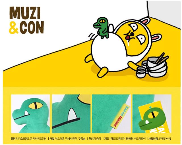 KAKAO Sleep cushion FRIENDS MUZI HAND CUSHION  Polyester Green GIANT CON