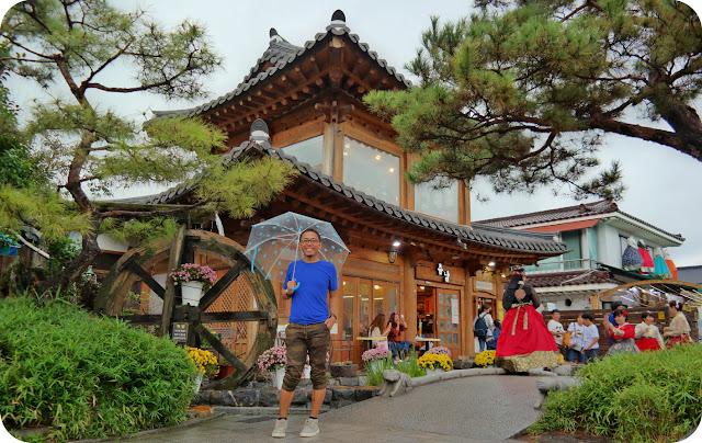 Desa+Wisata+Korea