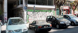 Χαροπαλεύει 27χρονος, θύμα ληστείας στο κέντρο της Αθήνας