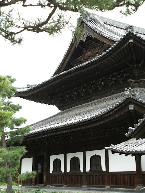 Kennin-ji Kyoto
