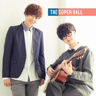 Kimi no Koe ga.... by The Super Ball