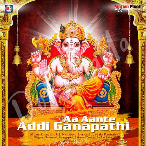 Aa-Aante-Addi-Ganapathi-Telugu-2016-CD-Front-Cover-Poster-Wallpaper