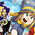 A Hat in Time Ultimate Edition CODEX-3DMGAME Torrent Free Download
