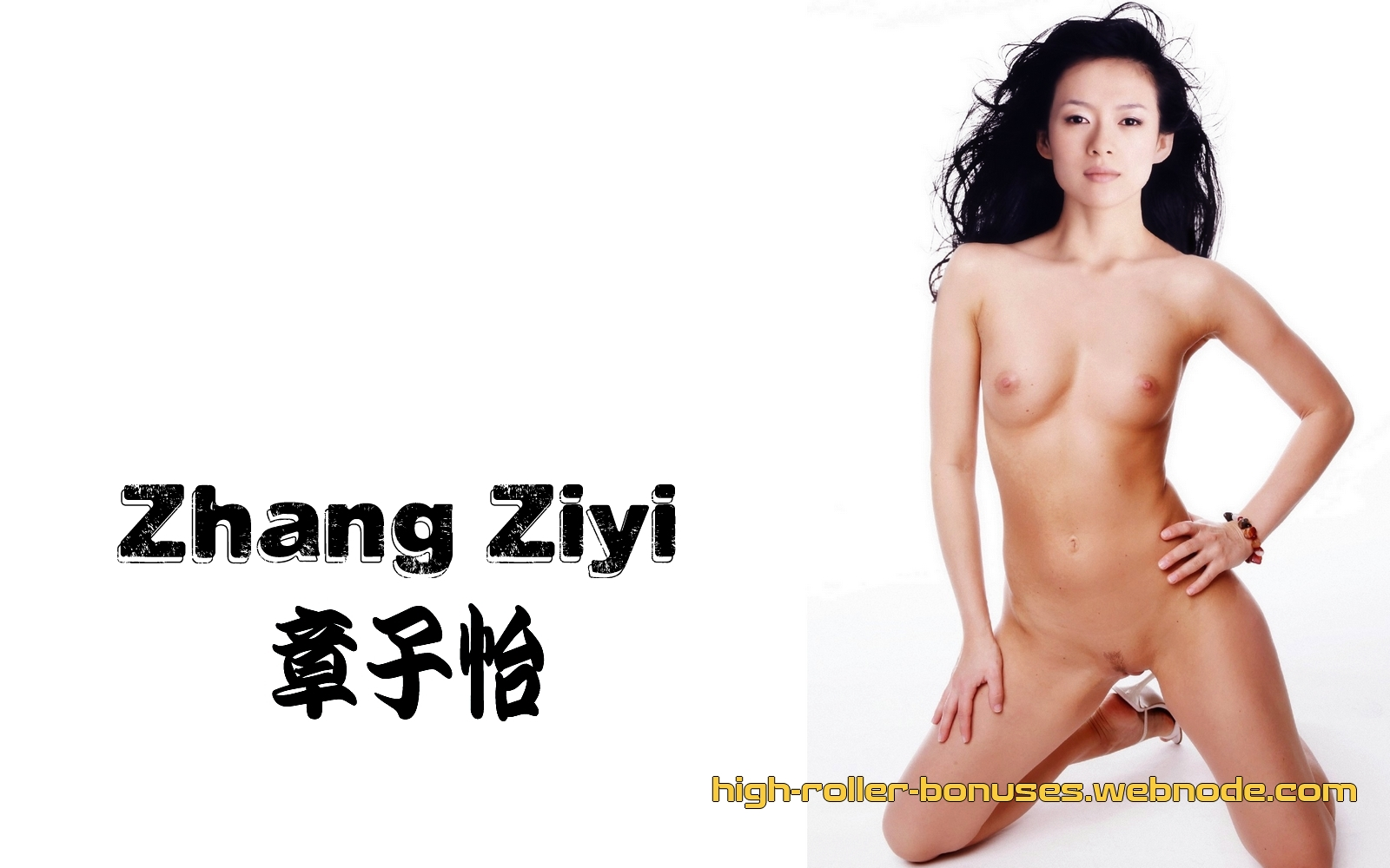 Zhang Zi Yi Nude Video Sex 29