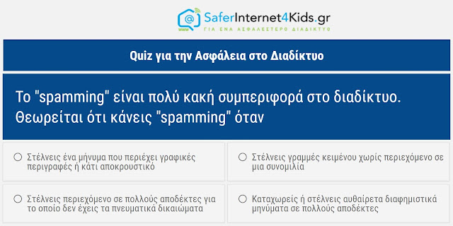 http://saferinternet4kids.gr/quiz-saferinternet4kids/quiz-safety/