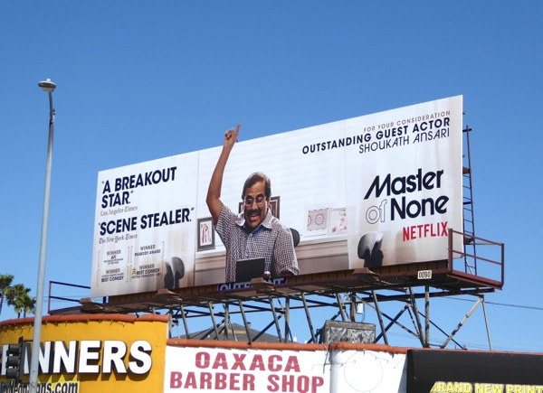 Master of None Shoukath Ansari guest actor Emmy 2016 FYC billboard