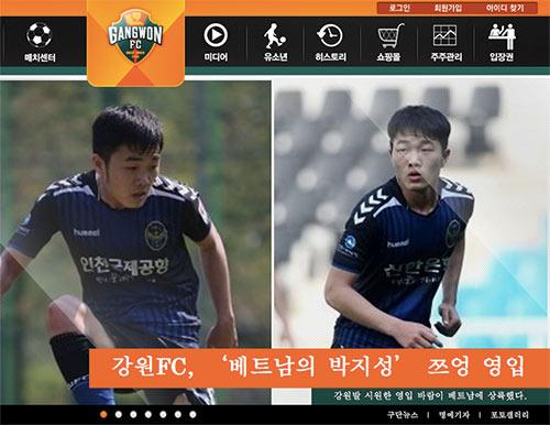 Xuân Trường được CLB mới ví như Park Ji Sung