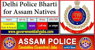Delhi Police Recruitment 2018 for 130 Constables (Executive) Posts.