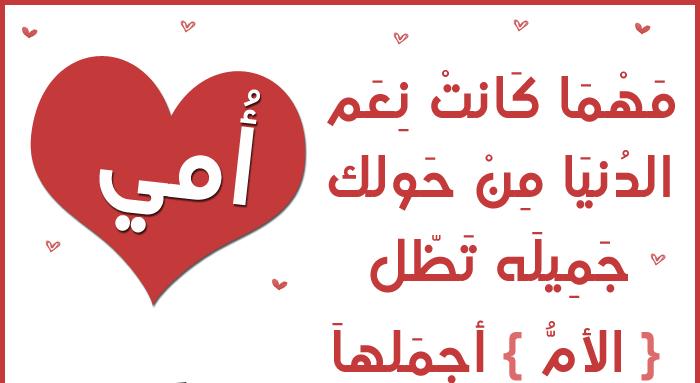 صور عيد الام 2019 - أجمل صور ورسائل تهانى لعيد الام 25