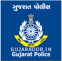 Upcoming OJAS LRB Gujarat Police Bharti 2017-18