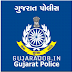 Police Bharti 2018 Recruitment/Vacancy Details 2018