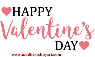 happy valentines,valentines day shayari image, valentines image, valentine wishes