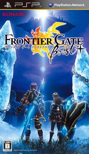 Descargar Frontier Gate Boost Full Japones Psp 2016 Mega