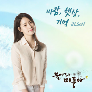 Download MP3 [Single] 2LSON – BLOW BREEZE OST Part.7