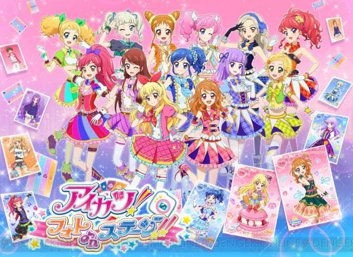 Judul Game : Aikatsu ! Photo On Stage