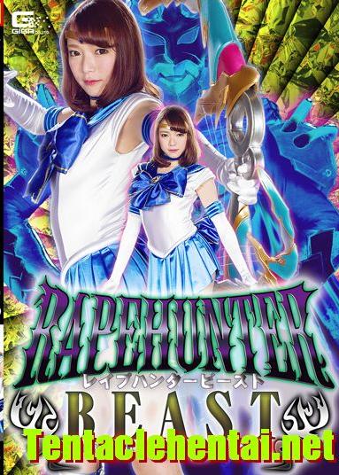 Javhd-GTRL-48 Rape Hunter BEAST Vol.3 -Sailor Aquas HQ