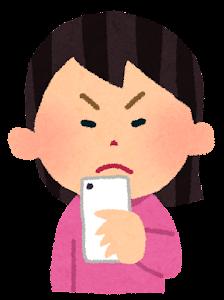 スマートフォンを使う女性のイラスト「怒った顔」