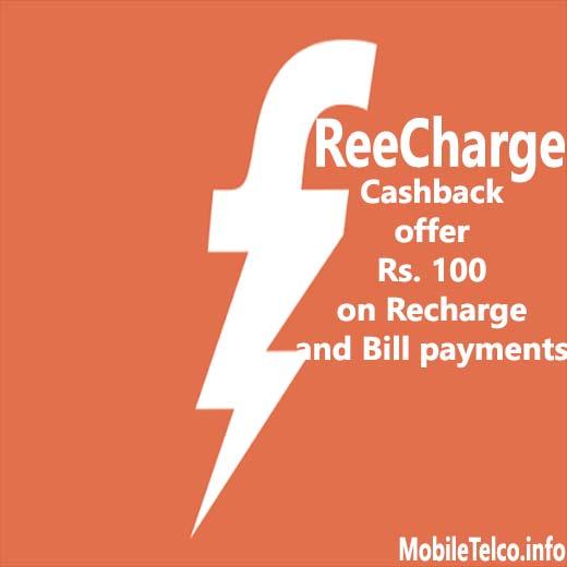 FreeCharge-coupon-code