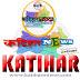 Katihar bike showroom पूर्व भाजपा सांसद के TVS शो रूम मैं फाइनेंस पैसे को लेकर हाई वोल्टेज हंगामा ...