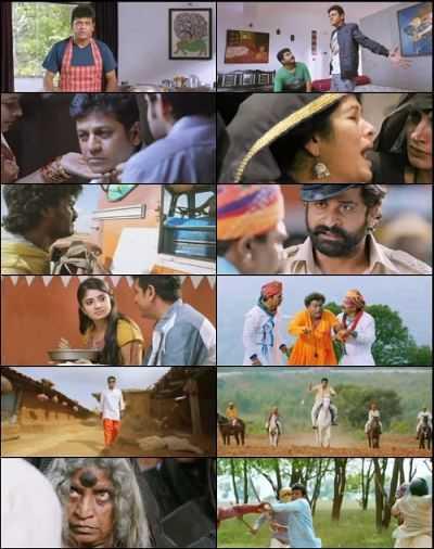 Vajrakaya 2015 Kannada Movie Download