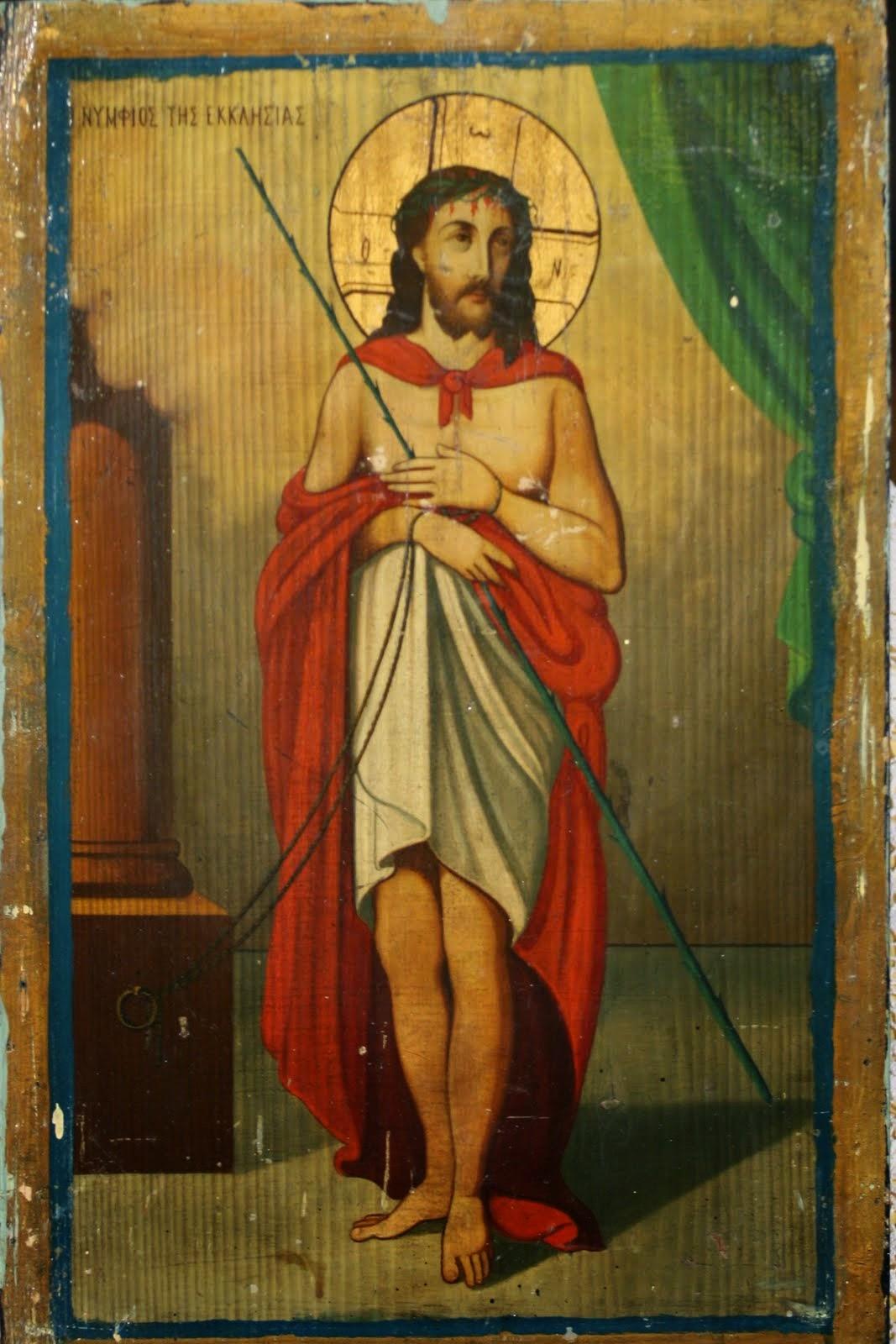 Ο Τίμιος Κάλαμος της Ιεράς Μονής Βατοπαιδίου Αγίου Όρους http://leipsanothiki.blogspot.be/