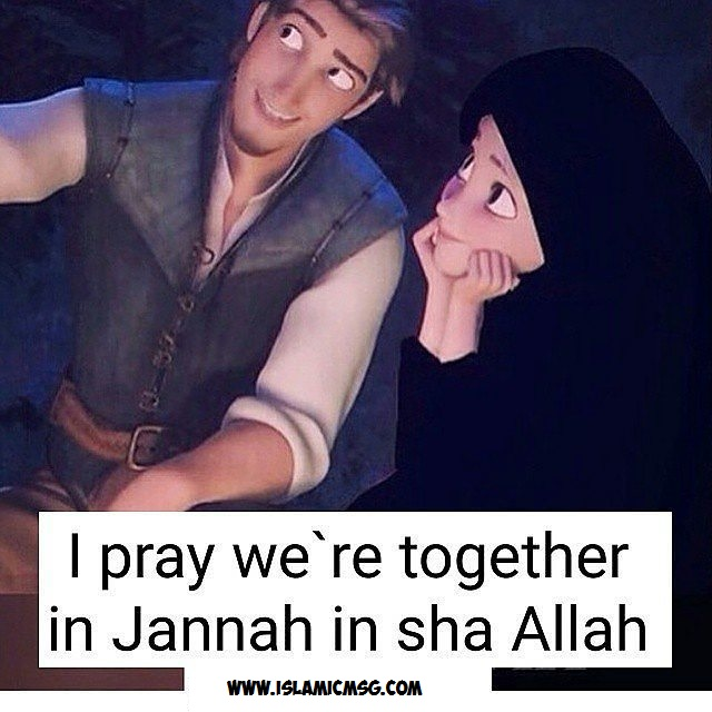 couple-pray-together-in-jannah-dp
