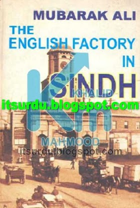 The English Factory In Singh By Dr Mubarak Ali
