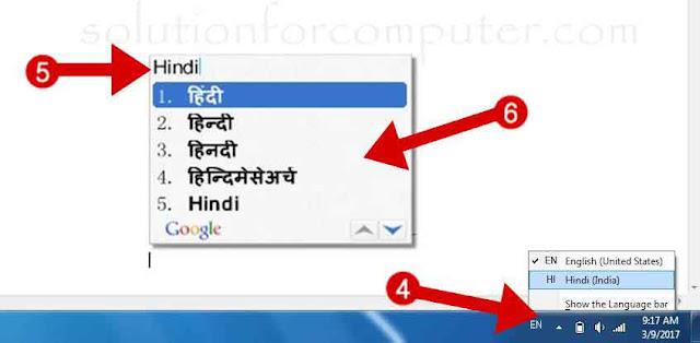 How to type in hindi with google input tools