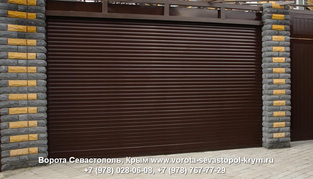 Роллетные ворота Севастополь