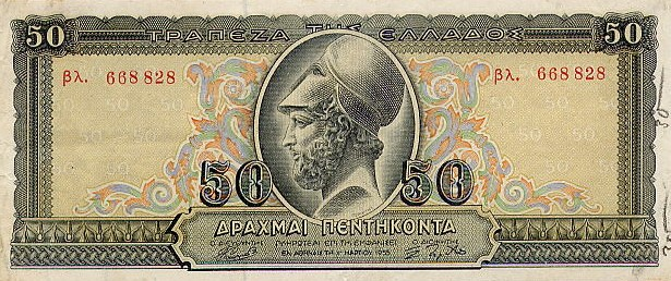 https://2.bp.blogspot.com/-U3XjRHCB7Nk/UJjtJltYdRI/AAAAAAAAKO4/ecwKH93Nd6Y/s640/GreeceP191-50Drachmai-1955-donatedmjd_f.jpg