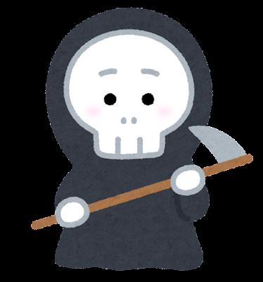 ハロウィンのキャラクター(死神)