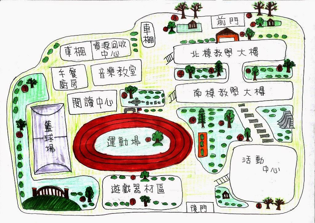 舊館國小學校簡介: 平面圖