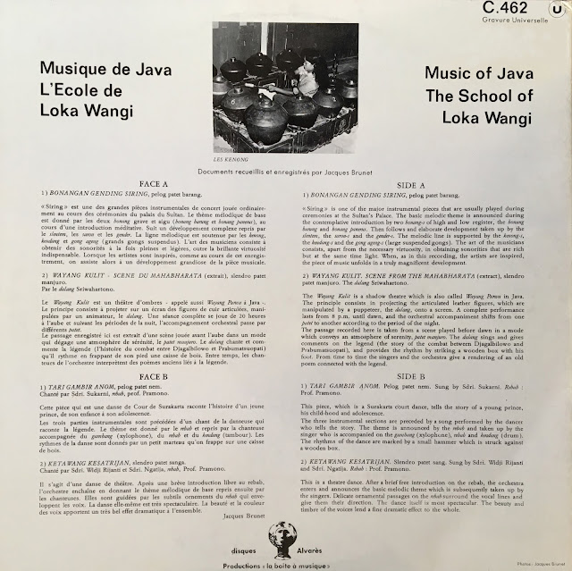 Gamelan traditional Indonesian music musique indonésienne traditionnelle