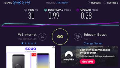 قياس سرعة الإنترنت عن طريق موقع speed test