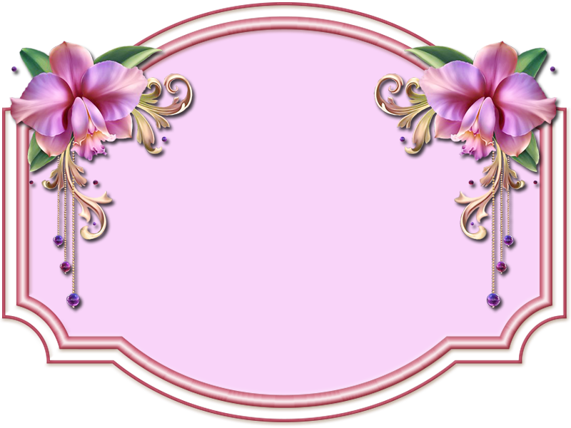 Рамки для открыток пригласительных, любимый