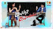 Ramasakkani Rakumarudu Movie Posters-thumbnail-6