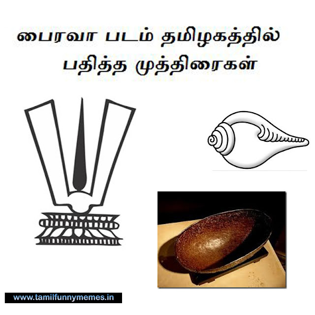 Bhairavaa movie funny memes