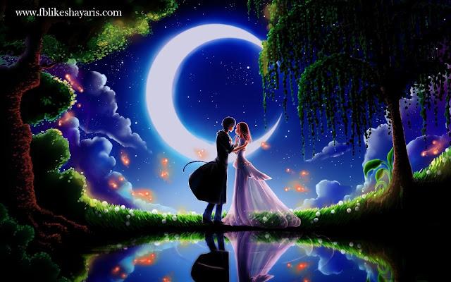 Cute Love Shayari For Girlfriend & Boyfriend - New Love Shayari 2017