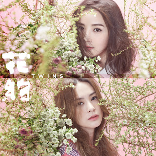 Twins - Pang Jau Ji Soeng 朋友以上 Lyrics 歌詞 with Romanization (Jyutping)