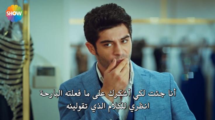 مسلسل الحب لا يفهم الكلام الحلقة 2 مترجمة للعربية Film Serie