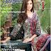 Jubilee Designer Linen Collection 2016-17